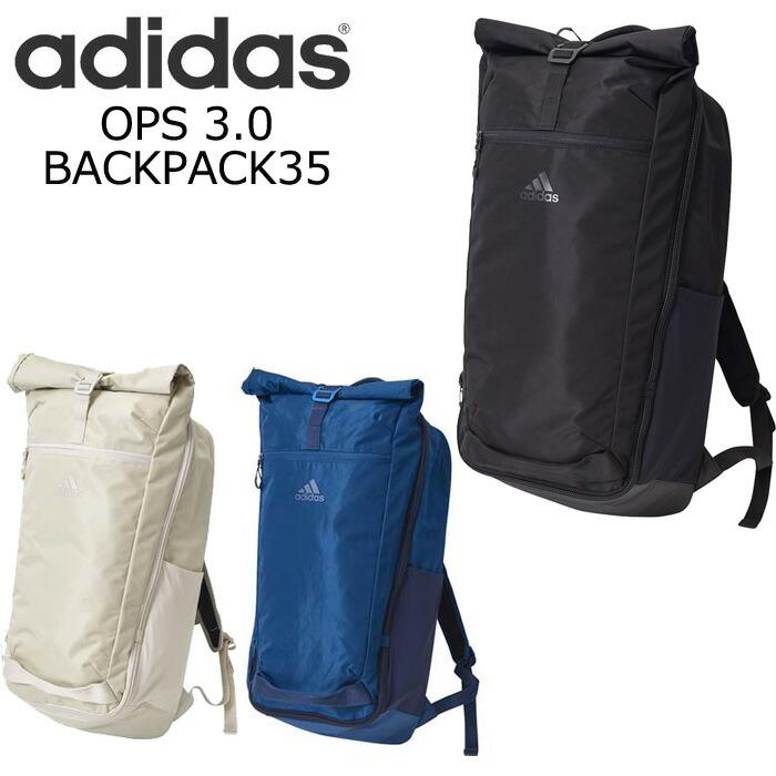 df97a157d7 adidas/アディダス リュック メンズ 大容量 バックパック リュックサック OPS 3.0 レディース 全3色 35L FST41 おしゃれ  デイパック かばん バッグ ロードスプリング ...