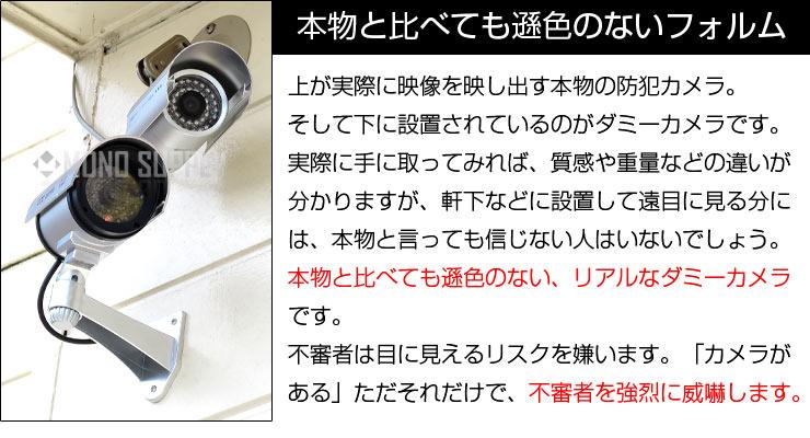 【レビューで送料無料】赤色LED搭載ダミーカメラ 防犯 監視カメラ
