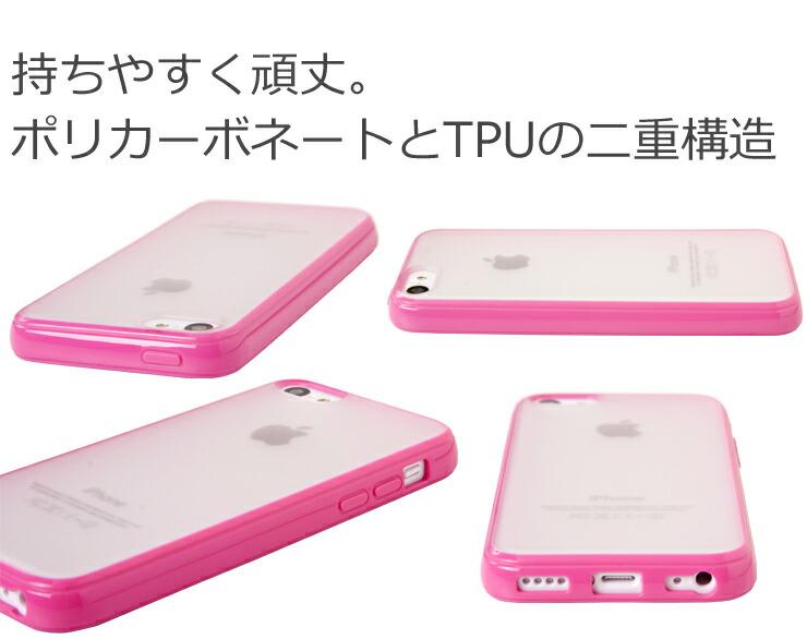 Apple iPhone5C専用ケース クリア ケース カバー アップルマークが見える カラーフレームケース