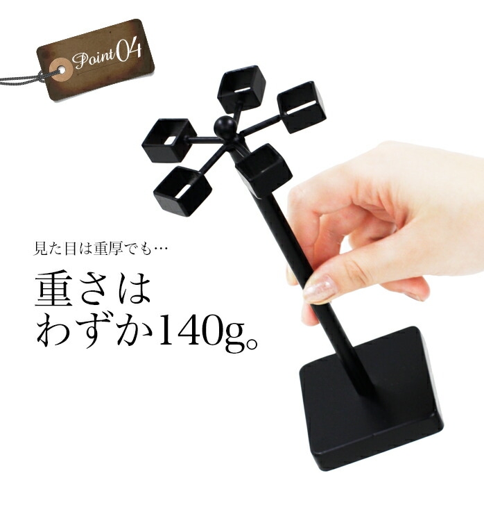 めがねスタンド|鉄製