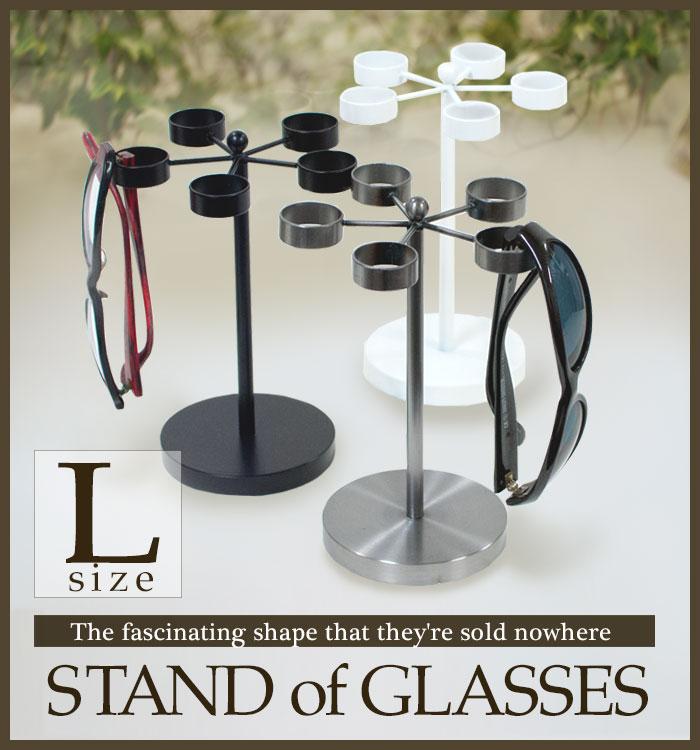 メガネスタンド かっこいい サングラス収納 アイアン サングラス掛け 眼鏡掛け おしゃれ