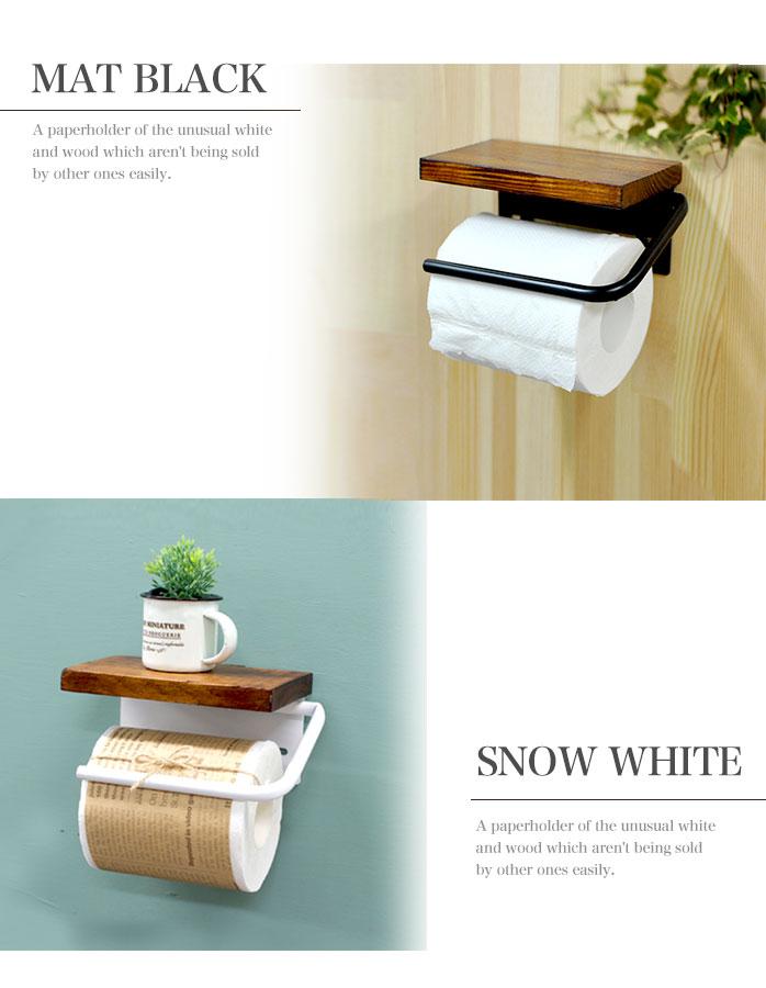 トイレットペーパーホルダー おしゃれ かわいい カバー 木製 天板付き 北欧