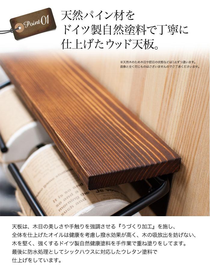トイレットペーパーホルダー カバー 木製 二連 おしゃれ かわいい