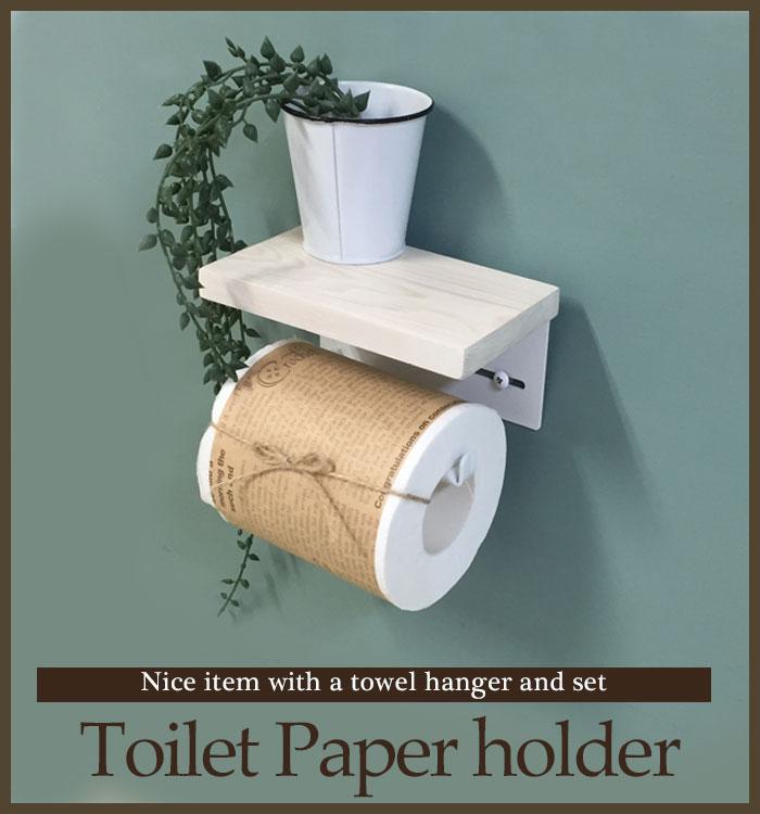 トイレットペーパーホルダー/おしゃれ/木製/カバー/北欧/アイアン