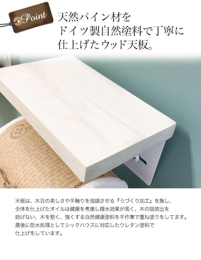 トイレットペーパーホルダー/木製/おしゃれ/北欧/アイアン/カバー/かわいい
