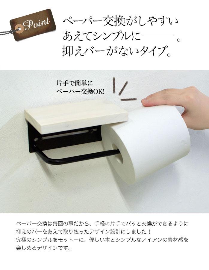 紙が交換しやすいバー無し型