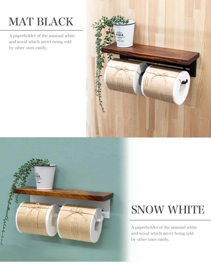 トイレットペーパーホルダー おしゃれ かわいい カバー 木製 ダブル 二連 北欧