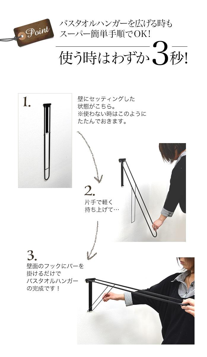 簡単に組み立てられて便利 スリムなバスタオル掛け