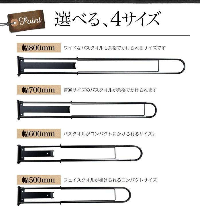 選べる4種類のサイズ