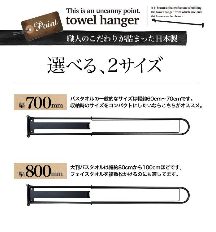 タオルハンガー 折りたたみ式 便利 シンプル タオル掛け バスタオル 洗面所 壁