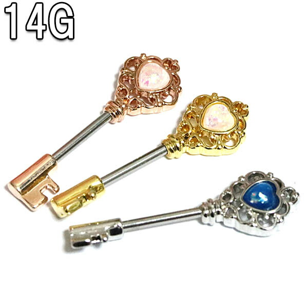 ボディピアス 14G グリッダージュエルキー(鍵)チャームバーベル(1.6mm)BP-BC253