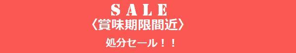 初めてのお買い物で700円分ポイントプレゼント!