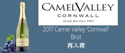 camelvalley