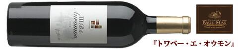 赤ワインが美味しい季節になりました。是非イングリッシュワインでお楽しみください!