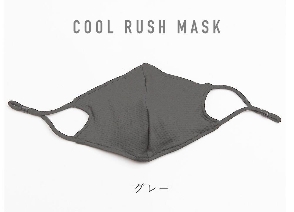 楽天 布 マスク ランキング