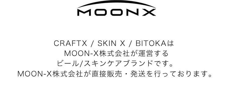 MOON-X公式ショップ