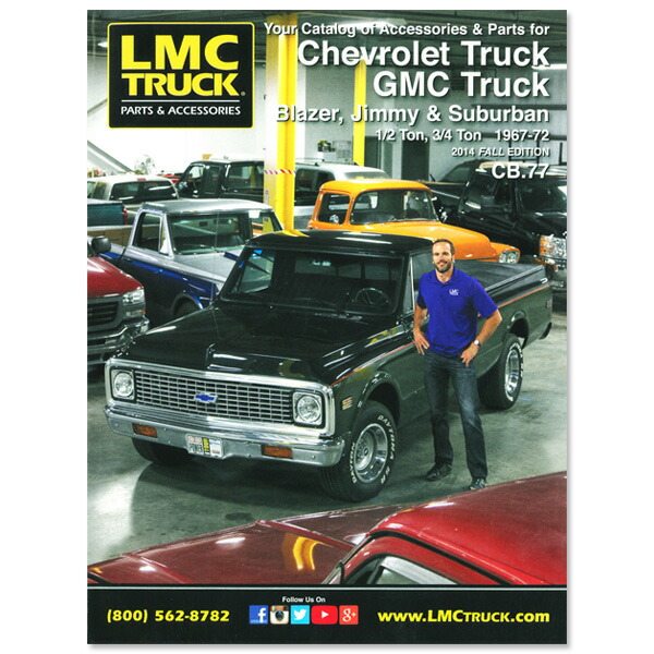 Lmc Truck Chevy >> Chevy Lmc Catalog