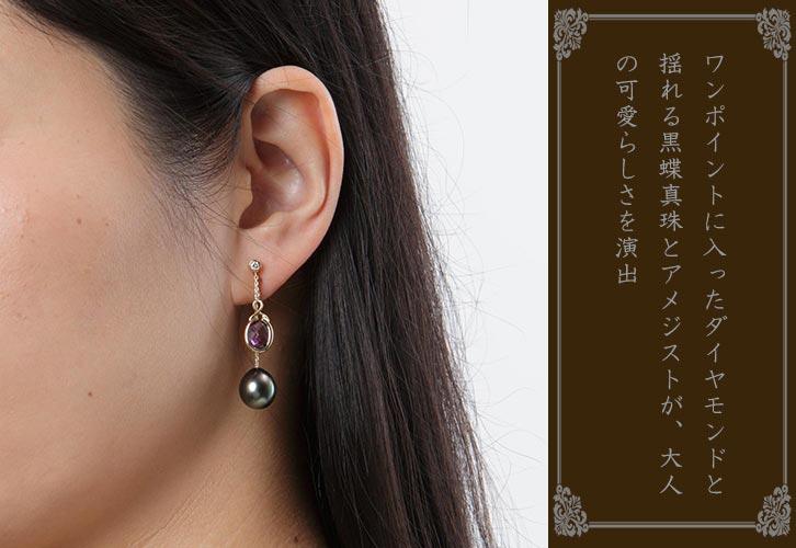 カラーストーン黒蝶真珠イヤリング(K18)