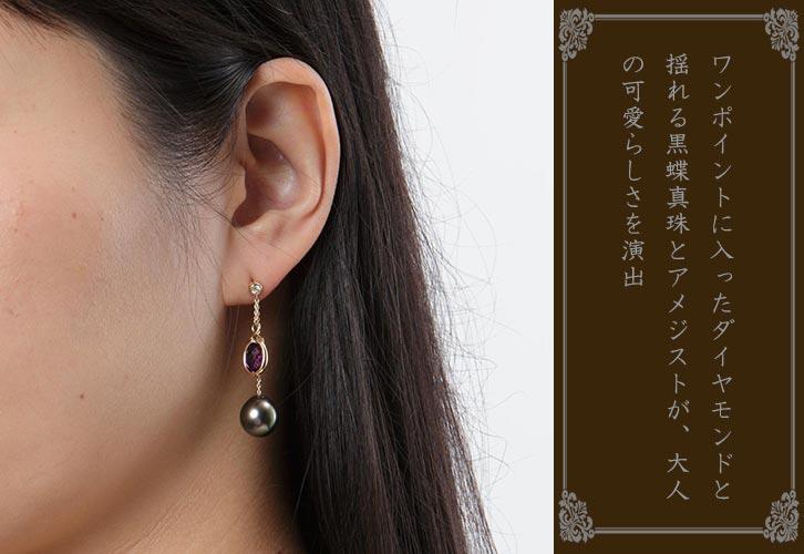 カラーストーン黒蝶真珠ピアス(K18)