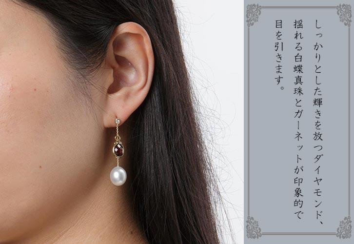 カラーストーン白蝶真珠ピアス(K18)