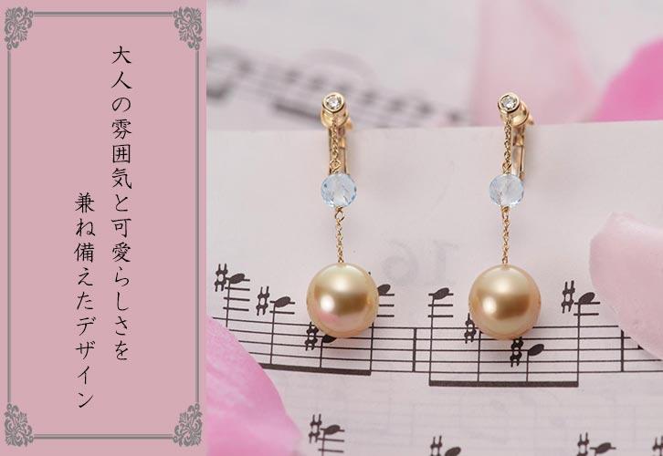 カラーストーン白蝶真珠ゴールドイヤリング(K18)