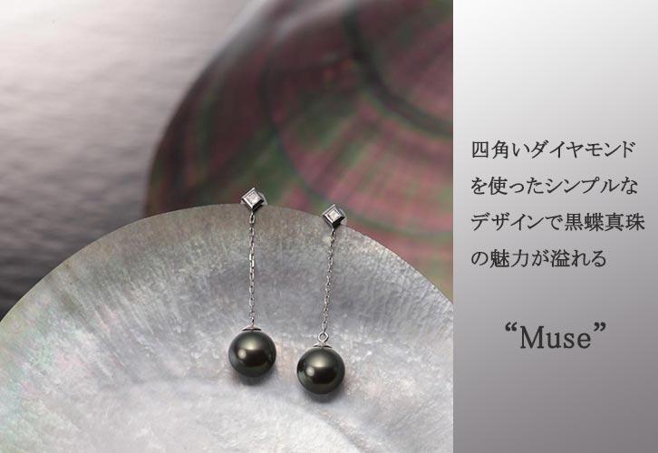 Museピアス(K18WG)