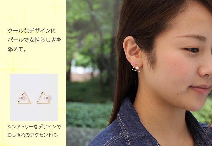 TriangleパールピアスK18