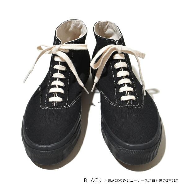 【送料無料】ANATOMICA アナトミカ WAKOUWA ワクワ デッキシューズ ハイ カット スニーカー オリーブ ブラックソール バルガナイズド製法 USN DECK SNEAKER デッキスニーカー 白 黒 茶 青 NATURAL BLACK BROWN INK.BLUE