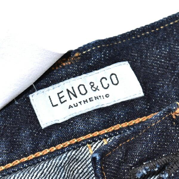 LENO リノ
