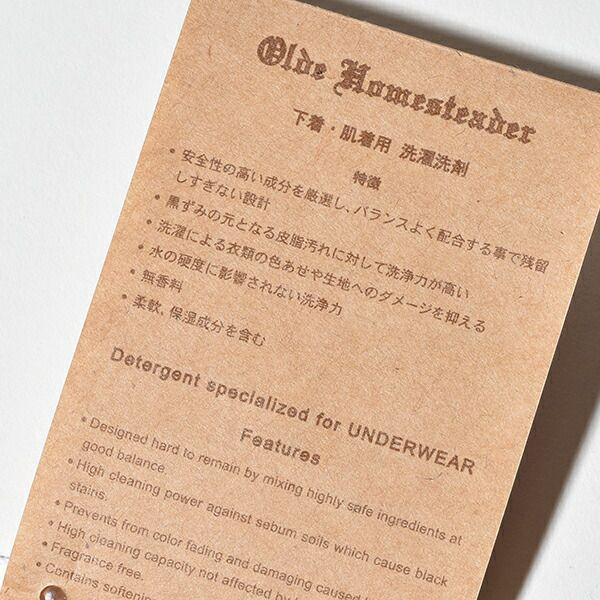 オールドホームステッダー ザパーフェクト ディタ―ジェント 洗濯洗剤 液体 デリケート ウール シルク カシミア 肌着 Olde Homesteader HG001 ギフト プレゼント