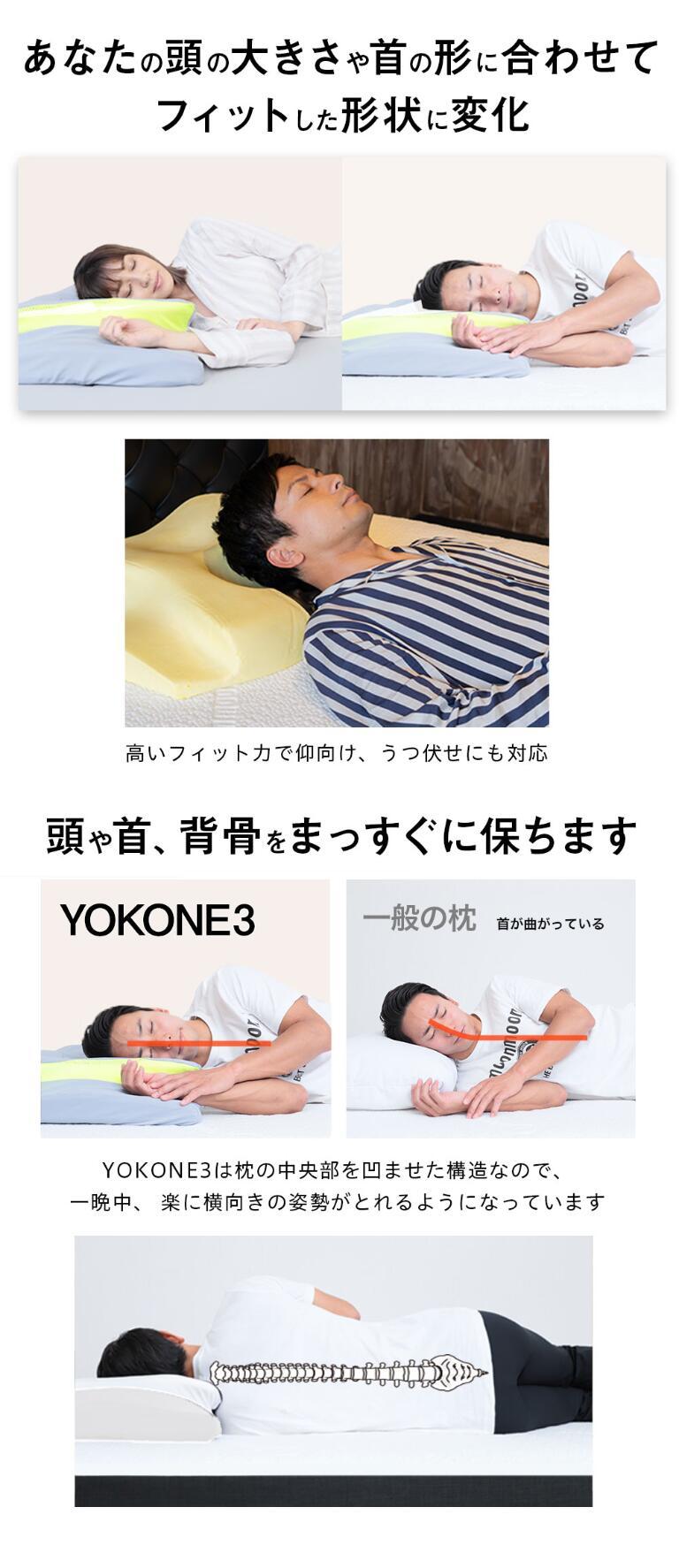 いびき 枕 いびき改善 まくら いびき