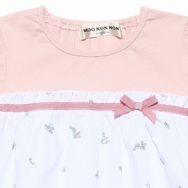 5924511-pink_8
