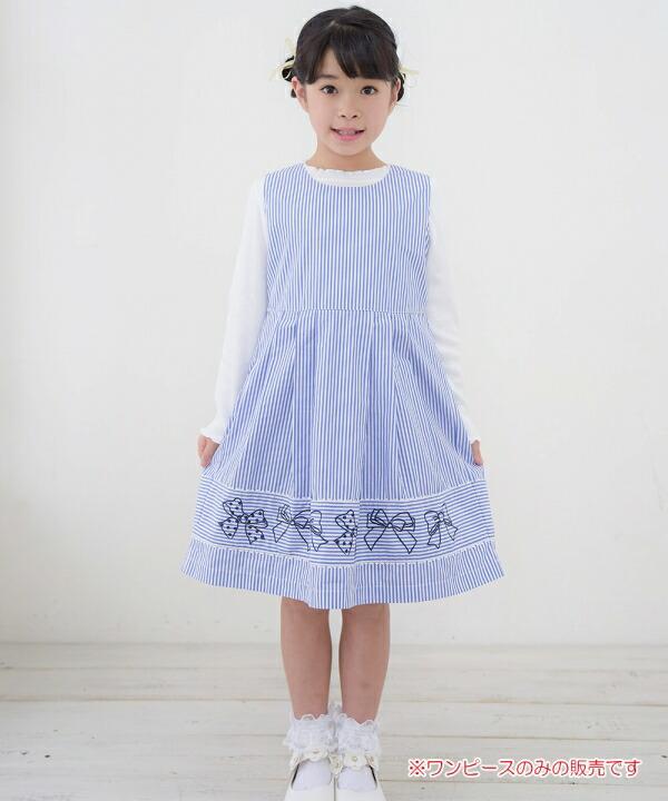 6913041-blue_11