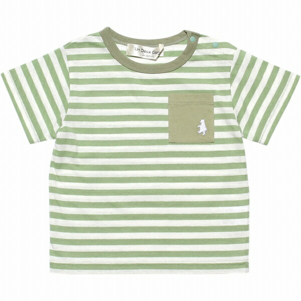 7124658-green_6