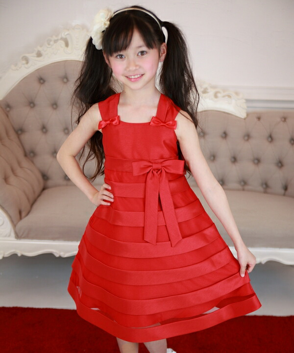 1426211-red_10