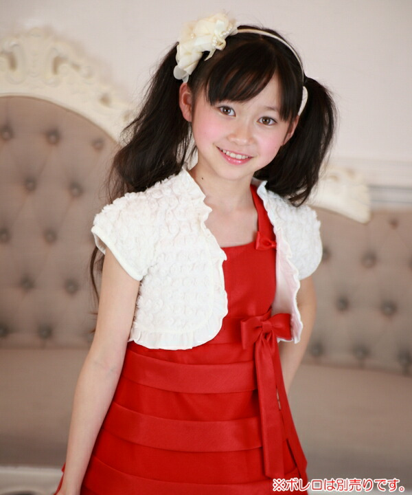 1426211-red_15