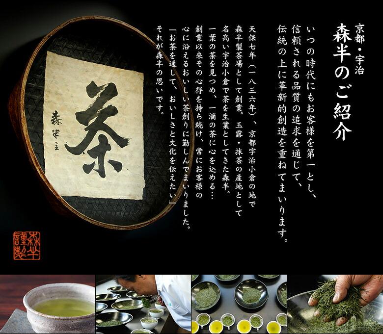 抹茶スイーツ・銘茶 八角箱詰合せ 葵
