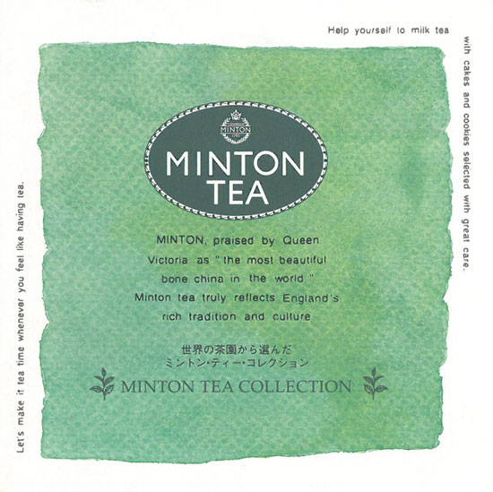 minton tea collection