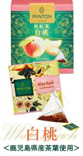 ミントン 和紅茶 白桃
