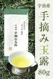 宇治の伝統的な手摘み玉露の茶園