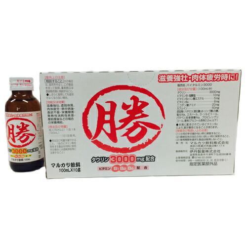 マルカツ飲料(10本)