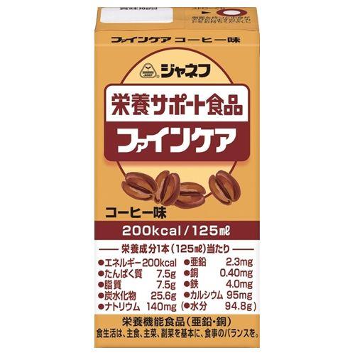 ジャネフ ファインケア コーヒー味(栄養サポート食品)【介護食】