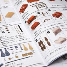日本語説明書見開き