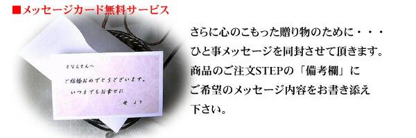 コレクターズベル カード
