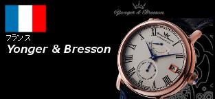 Yonger & Bresson