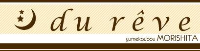Head title web