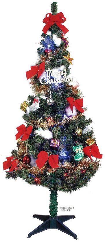 セットツリー150cm(2014)室内用クリスマスツリー【イルミネーション】