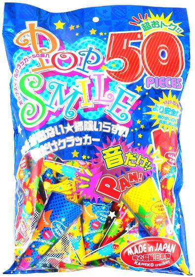 ポップスマイルクラッカー50個入り【音だけクラッカー】