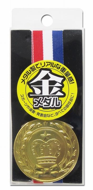 金・銀・銅メダルお得な3個セット組み合わせ自由【送料無料!】代引き不可・同梱不可【smtb-k】【w3】【メール便発送】