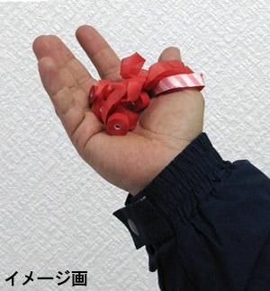 元祖あっぱれ投げテープ(赤)5個入